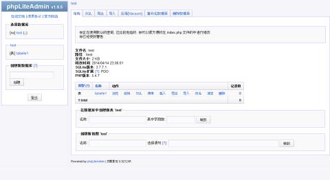 phpLiteAdmin | An SQLite database management tool